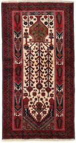 Beluch Matto 106X200 Itämainen Käsinsolmittu Tummanpunainen/Tummanruskea (Villa, Persia/Iran)