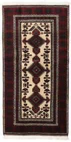 Beluch Matto 98X196 Itämainen Käsinsolmittu Tummanruskea/Tummanpunainen (Villa, Persia/Iran)