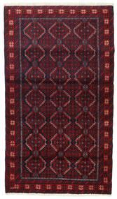 Beluch Matta 91X158 Äkta Orientalisk Handknuten Mörkröd/Mörkbrun (Ull, Persien/Iran)