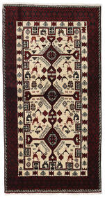 Baluch Rug 98X187 Authentic Oriental Handknotted Dark Brown/Dark Red (Wool, Persia/Iran)