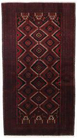 Beluch Teppe 102X186 Ekte Orientalsk Håndknyttet Mørk Brun/Mørk Rød (Ull, Persia/Iran)
