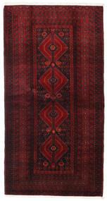 Beluch Matta 108X206 Äkta Orientalisk Handknuten Mörkröd/Mörkbrun (Ull, Persien/Iran)
