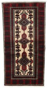 Beluch Sag 97X191 Autentični  Orijentalni Ručno Uzlan (Vuna, Perzija/Iran)