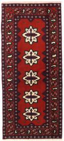 Beluch Tappeto 82X188 Orientale Fatto A Mano Alfombra Pasillo Rosso Scuro/Ruggine/Rosso (Lana, Persia/Iran)