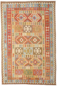 Kilim Afghan Old Style Rug 207X308 Authentic  Oriental Handwoven Light Brown/Dark Beige (Wool, Afghanistan)