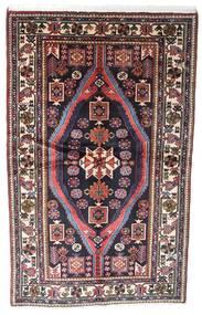 Hamadan Teppe 158X230 Ekte Orientalsk Håndknyttet Mørk Brun/Lyserosa (Ull, Persia/Iran)