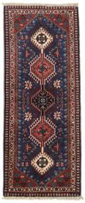 Яламех Ковер 60X147 Ковры Ручной Работы (Шерсть, Персия/Иран)