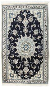 Наин Ковер 89X157 Ковры Ручной Работы (Шерсть, Персия/Иран)
