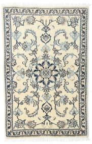 Nain Dywan 90X143 Orientalny Tkany Ręcznie Beżowy/Jasnoszary (Wełna, Persja/Iran)