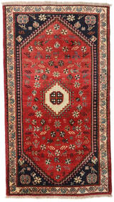 Qashqai Rug 80X144 Authentic  Oriental Handknotted Dark Red/Rust Red (Wool, Persia/Iran)