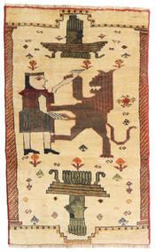 Shiraz Covor 72X120 Orientale Lucrat Manual (Lână, Persia/Iran)