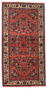 Sarough Matta 71X145 Äkta Orientalisk Handknuten Mörkbrun/Mörkröd (Ull, Persien/Iran)