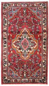 Lillian Rug 70X122 Authentic Oriental Handknotted Dark Brown/Rust Red (Wool, Persia/Iran)