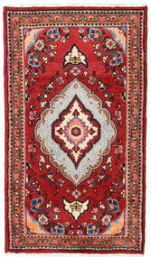Hamadan Rug 76X131 Authentic  Oriental Handknotted Dark Red/Rust Red (Wool, Persia/Iran)