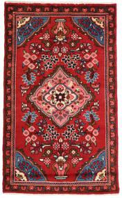 Lillian Matto 76X127 Itämainen Käsinsolmittu Tummanpunainen/Ruoste (Villa, Persia/Iran)