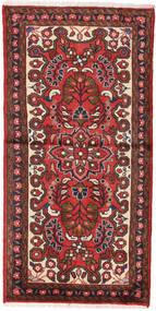 Hamadan Matta 70X137 Äkta Orientalisk Handknuten Mörkbrun/Mörkröd (Ull, Persien/Iran)