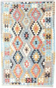 Kilim Afghan Old Style Rug 114X178 Authentic  Oriental Handwoven Beige/White/Creme (Wool, Afghanistan)