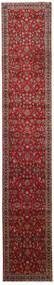 カシャン 絨毯 90X494 オリエンタル 手織り 廊下 カーペット 深紅色の/濃い茶色 (ウール, ペルシャ/イラン)