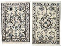 Nain Teppich  60X90 Echter Orientalischer Handgeknüpfter Dunkelgrau/Beige/Hellgrau/Dunkel Beige (Wolle, Persien/Iran)