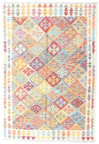 Kilim Afghan Old Style Rug 124X181 Authentic  Oriental Handwoven Beige/White/Creme (Wool, Afghanistan)