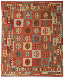 Kilim Afghan Old Style Rug 245X297 Authentic  Oriental Handwoven Rust Red/Dark Red (Wool, Afghanistan)