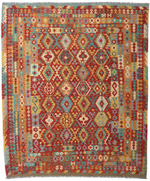 Kilim Afghan Old Style Rug 250X297 Authentic  Oriental Handwoven Dark Red Large (Wool, Afghanistan)