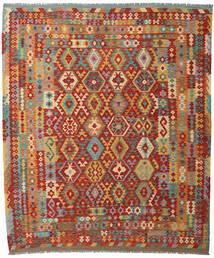 Kilim Afghan Old Style Rug 250X297 Authentic  Oriental Handwoven Dark Red Large (Wool, Afghanistan)