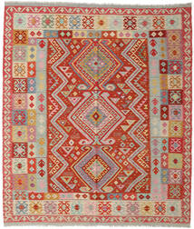 Kilim Afghan Old Style Rug 251X290 Authentic  Oriental Handwoven Rust Red/Dark Beige Large (Wool, Afghanistan)