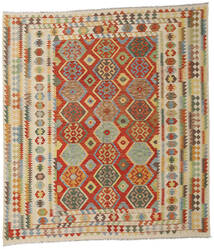 Kilim Afghan Old Style Rug 268X292 Authentic  Oriental Handwoven Light Grey/Dark Beige Large (Wool, Afghanistan)
