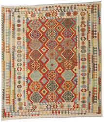 Kilim Afghan Old Style Rug 268X292 Authentic  Oriental Handwoven Light Grey/Dark Beige Large (Wool, Afghanistan)