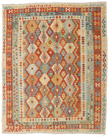 Kilim Afghan Old Style Rug 250X309 Authentic  Oriental Handwoven Dark Beige Large (Wool, Afghanistan)