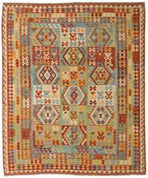 Kelim Afghan Old Style Matta 247X300 Äkta Orientalisk Handvävd Roströd/Mörkbeige (Ull, Afghanistan)