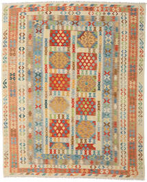 Kilim Afghan Old Style Rug 250X306 Authentic  Oriental Handwoven Dark Beige/Turquoise Blue Large (Wool, Afghanistan)
