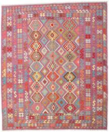 Kilim Afghan Old Style Rug 247X295 Authentic  Oriental Handwoven Purple/Light Pink (Wool, Afghanistan)
