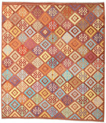Kilim Afghan Old Style Rug 257X290 Authentic  Oriental Handwoven Crimson Red/Dark Red Large (Wool, Afghanistan)