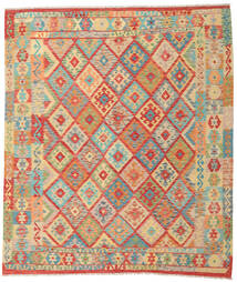 Kilim Afghan Old Style Rug 251X293 Authentic  Oriental Handwoven Rust Red/Dark Beige Large (Wool, Afghanistan)