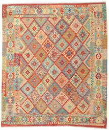 Kilim Afghan Old Style Rug 251X293 Authentic  Oriental Handwoven Rust Red/Dark Beige Large (Wool, Afghanistan)