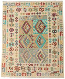 Kilim Afgan Old Style Dywan 201X248 Orientalny Tkany Ręcznie Ciemnobeżowy/Beżowy (Wełna, Afganistan)