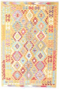 Kelim Afghan Old Style Matta 125X190 Äkta Orientalisk Handvävd Beige/Gul (Ull, Afghanistan)