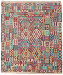 Kilim Afghan Old Style Tappeto 209X246 Orientale Tessuto A Mano Marrone Scuro/Marrone (Lana, Afghanistan)