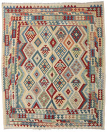 Kilim Afgan Old Style Dywan 212X253 Orientalny Tkany Ręcznie Jasnoszary/Ciemnoczerwony (Wełna, Afganistan)