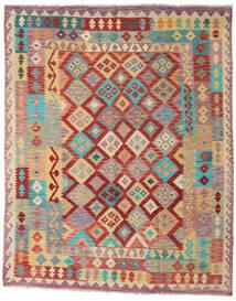 Kilim Afghan Old Style Rug 206X254 Authentic  Oriental Handwoven Light Brown/Dark Red (Wool, Afghanistan)