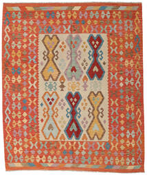 Kilim Afghan Old Style Rug 208X248 Authentic  Oriental Handwoven Crimson Red/Beige (Wool, Afghanistan)