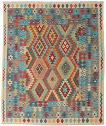 Kilim Afghan Old Style Rug 204X246 Authentic  Oriental Handwoven Crimson Red/Light Grey (Wool, Afghanistan)