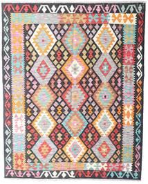Ćilim Afghan Old Style Sag 157X199 Autentični  Orijentalni Ručno Tkani Tamnosiva/Bež (Vuna, Afganistan)
