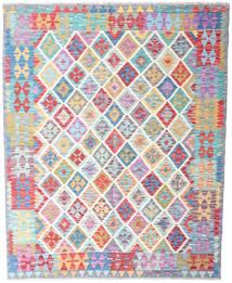 Kelim Afghan Old Style Matta 160X196 Äkta Orientalisk Handvävd Vit/Cremefärgad/Mörkbeige (Ull, Afghanistan)