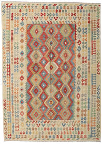 Kilim Afghan Old Style Rug 255X356 Authentic  Oriental Handwoven Large (Wool, Afghanistan)