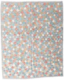 Kilim Afgan Old Style Dywan 151X191 Orientalny Tkany Ręcznie Jasnoszary (Wełna, Afganistan)