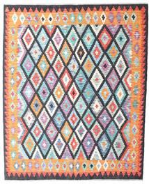 Chilim Afghan Old Style Covor 162X197 Orientale Lucrate De Mână Gri Deschis/Gri Închis (Lână, Afganistan)