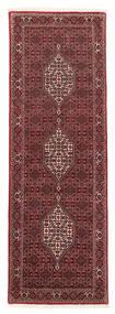 Bidjar Mit Seide Teppich 75X224 Echter Orientalischer Handgewebter Läufer Dunkelrot/Beige (Wolle/Seide, Persien/Iran)
